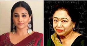 Vidya Balan to play Shakuntala Devi in Biopic