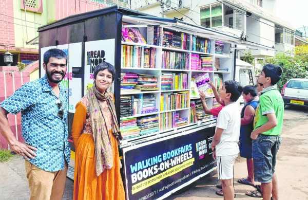 Travelling Libraries