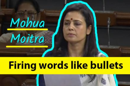 mohua moitra maiden speech