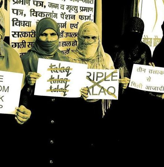 74 MPs opposed Triple Talaq Bill