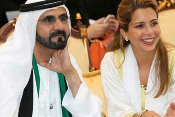 Princess Haya Flees To Germany