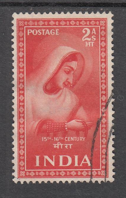 Mira Bai on a Stamp / Indian Women on Stamps