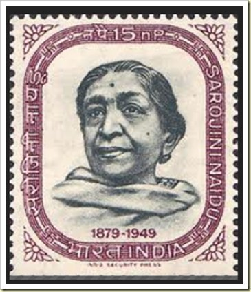 Sarojini Naidu on a stamp/ Indian Women freedom fighters