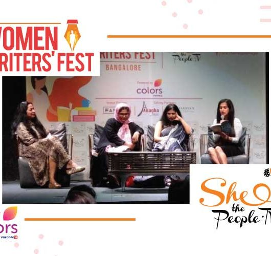Women writers fest bengaluru 2019