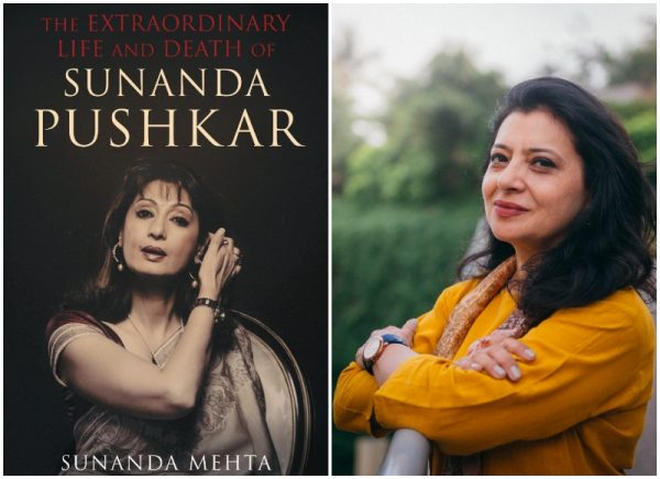 sunanda pushkar book