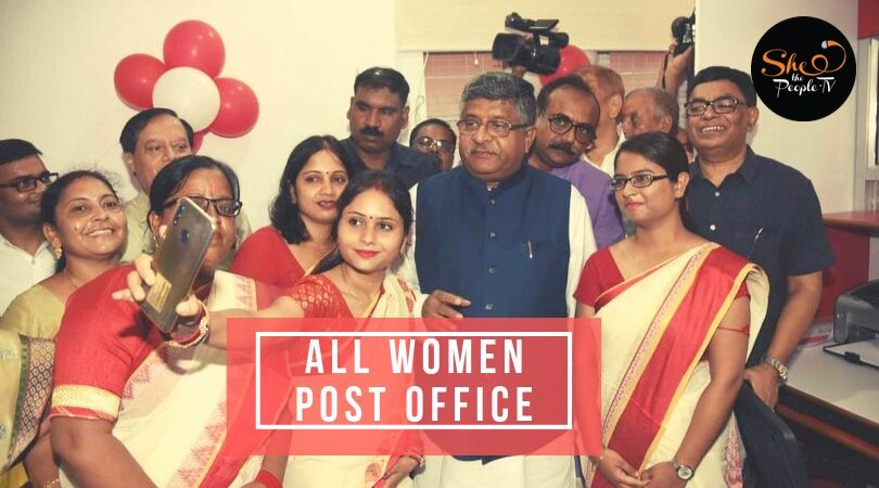 All women post office in India