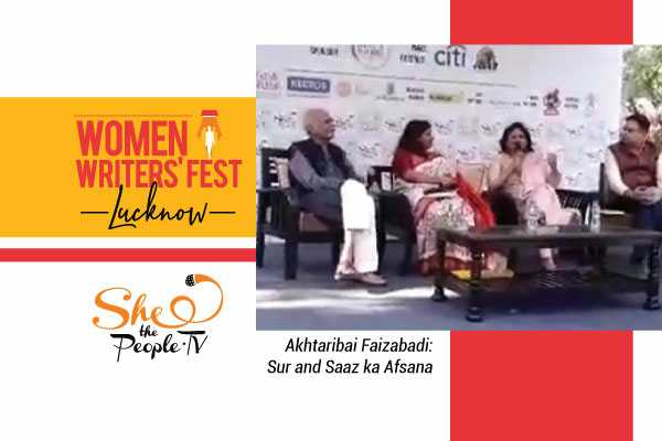Women Writers' Fest Lucknow Celebrated Music And Power Of Women Writers' Fest Lucknow Celebrated Music Of Akhtaribai Faizabadi PC: Facebook/posted by Jyotsna Kaur Habibullah