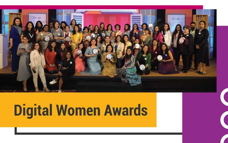 Digital women awards 2019