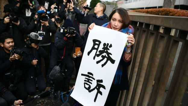 Japanese Journalist #MeToo