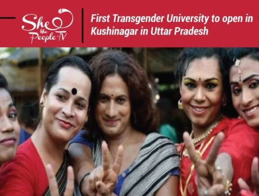 First Transgender University To Be Set Up in Uttar Pradesh