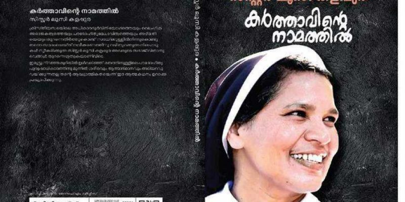Sister Lucy Memior Kerala Church