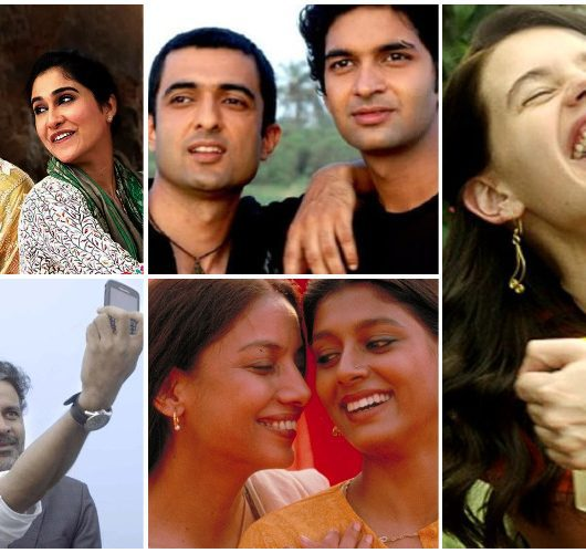 Indian LGBTQ movies