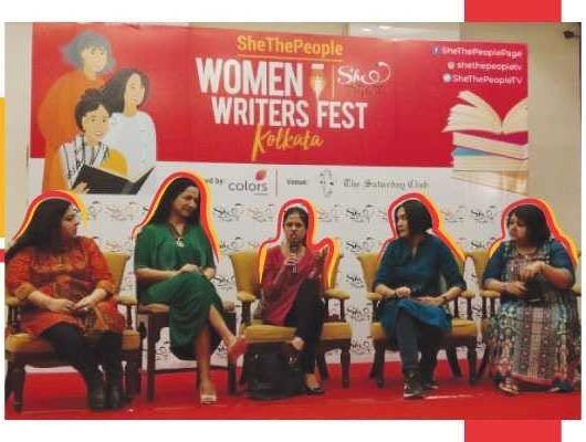 Women Writers Fest
