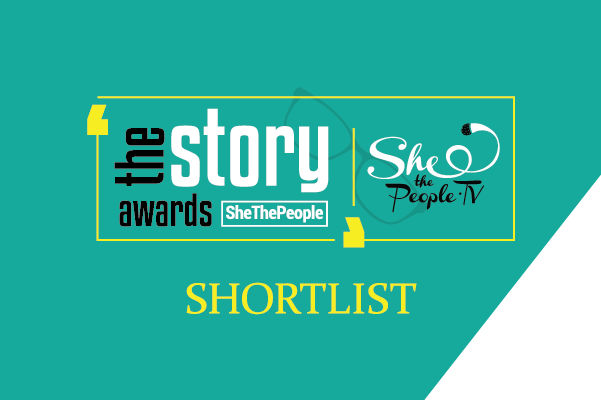 The short story awards 2020