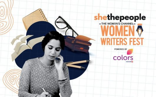 women writers fest-–-being-unstoppable