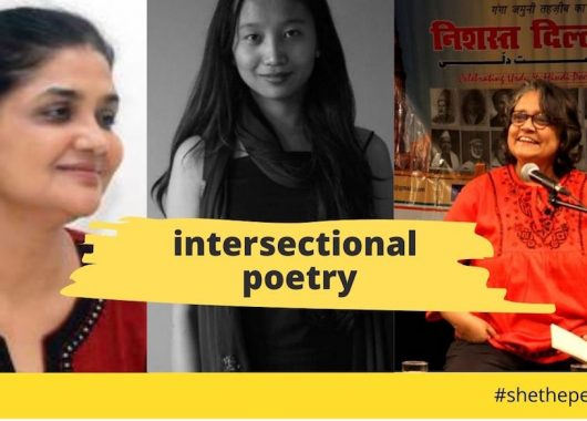 intersectional poets india