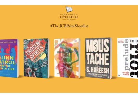jcb-2020-shortlist-announced,-debut-novels-and-women-authors-dominate-the-list