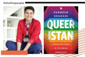 Parmesh Shahani book