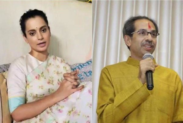 Complaint Filed Kangana Ranaut