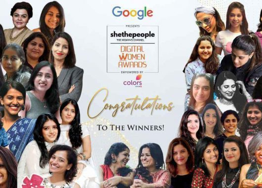 get-to-know-the-winners-of-the-digital-women-awards-2020