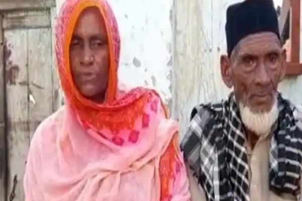 Girl Writes with Toes, 90 year old man marries